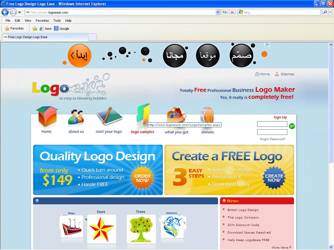 Các trang web thiết kế logo miễn phí tốt nhất 2020 1